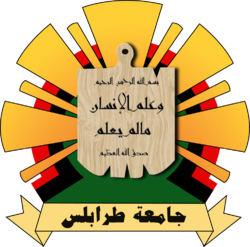 University of Al-fateh