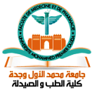 Faculty of Medicine and Pharmacy of, Oujda