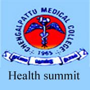 Chengalpattu Medical College, Chengalpattu