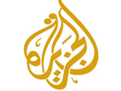 University of al-Jazirah