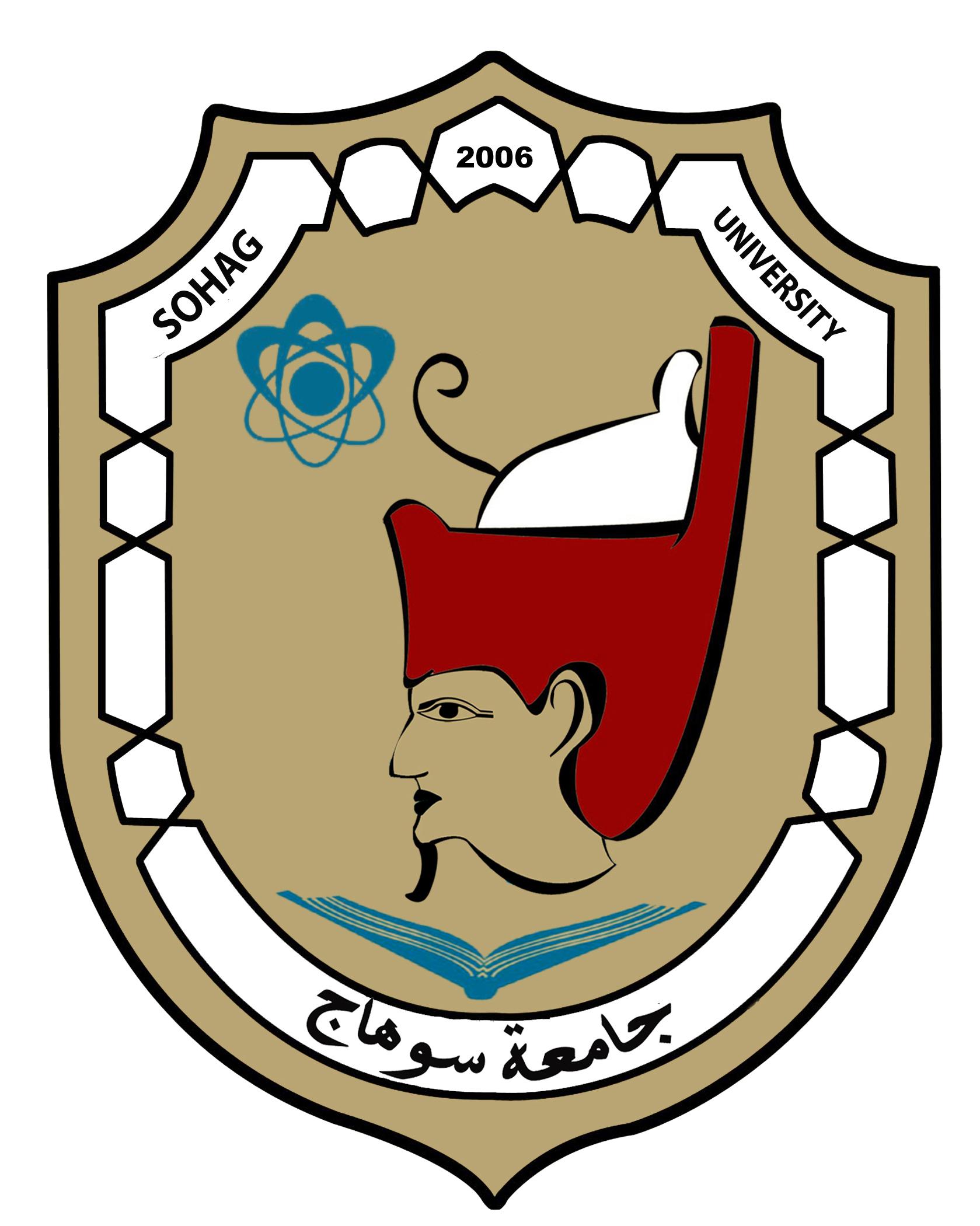 Sohag University